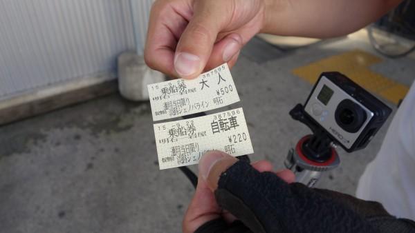 明石港から岩屋港(淡路ジェノバライン)の乗船券。500円(大人)+220円(自転車)が必要です。