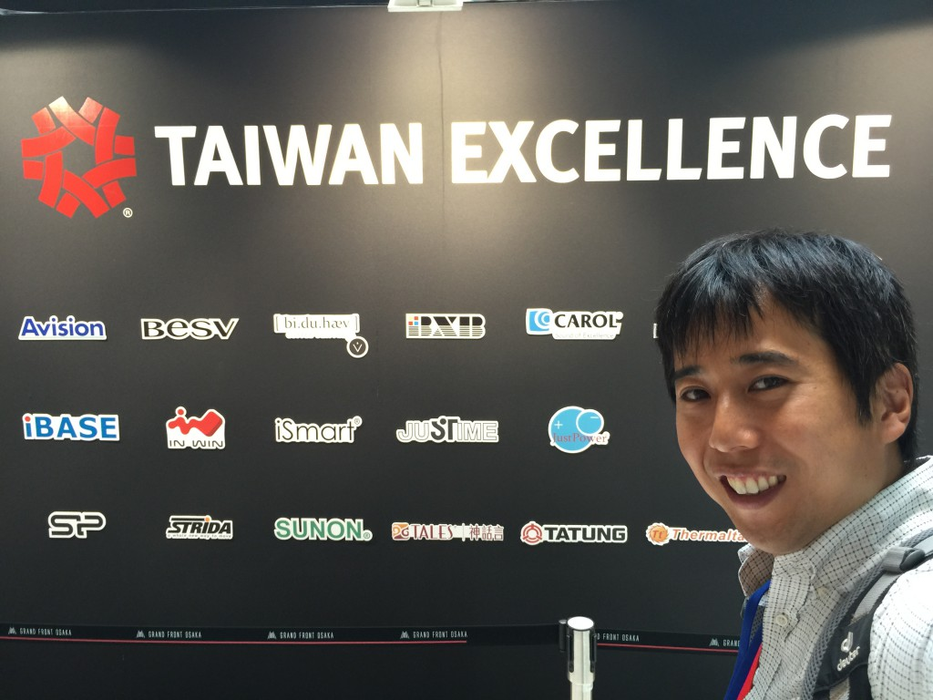 TAIWAN EXCELLENCE出店企業の一部