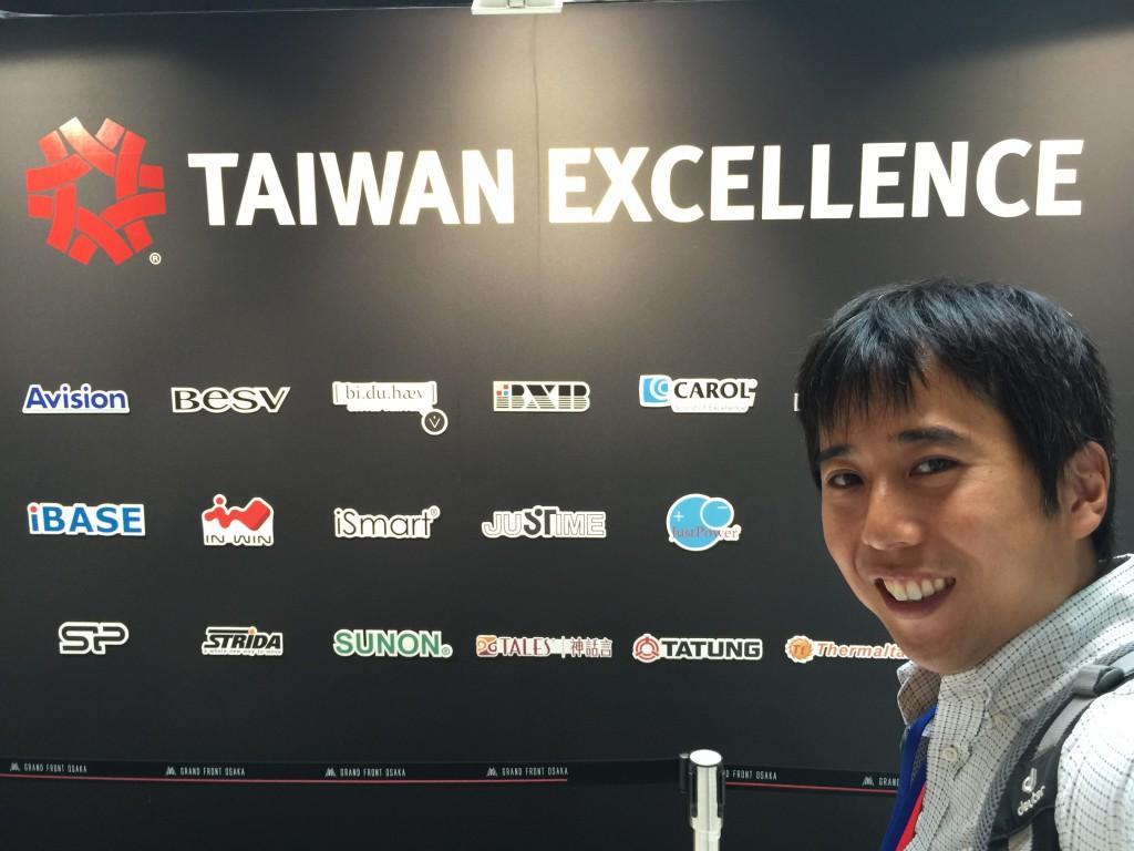 TAIWAN EXCELLENCE出店企業の一部