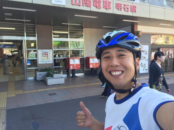 明石駅に到着!天気も晴れており最高のサイクリング日和です。