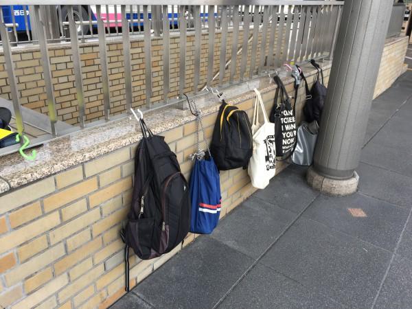 誰のリュック?@JR京都駅前バスターミナル