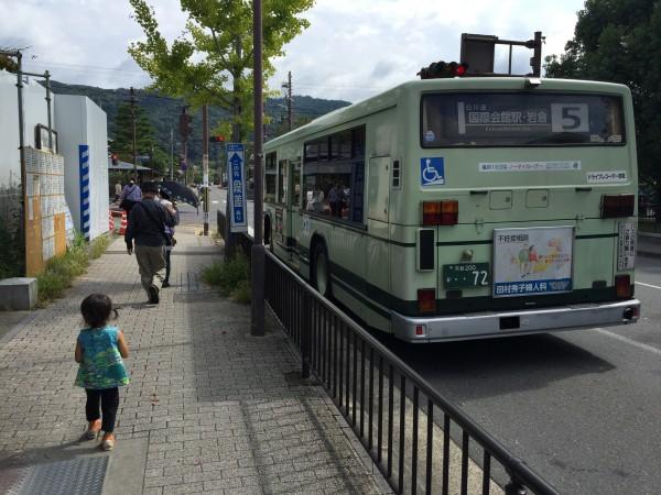 京都市バス5番系統で動物園前まで向かいます@JR京都駅