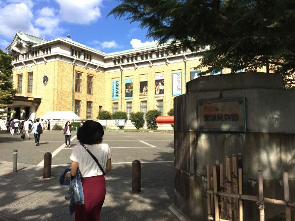 京都市美術館。なぜか玄関前の柱には「京都美術館」とあります。市はいずこへ?※明るさとコントラスト編集済み