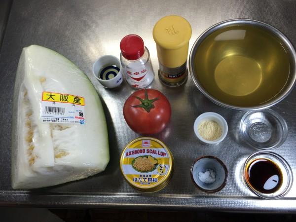 冬瓜と帆立のトマトスープの材料