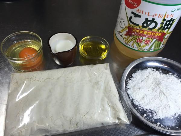 みんなのドーナツの材料です。超シンプルで簡単美味いとくれば作らない手はありません(^_^)v