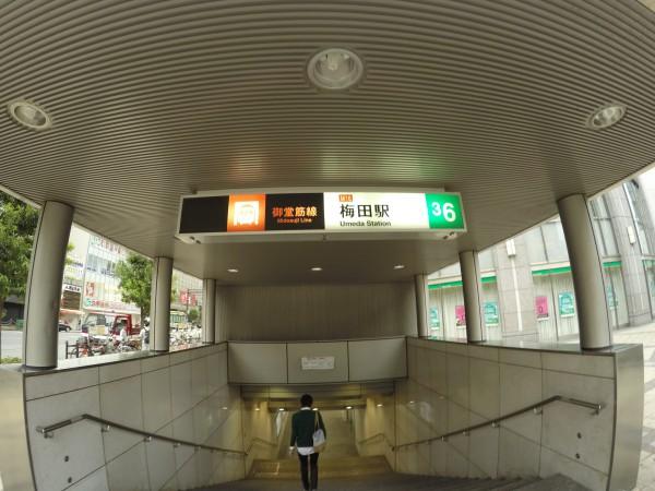 ウィラーバスターミナル大阪梅田から歩いて10分の梅田駅から電車で帰宅。ふぅ~結構疲れたな…