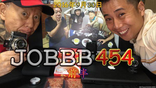 JOBBB453 前半