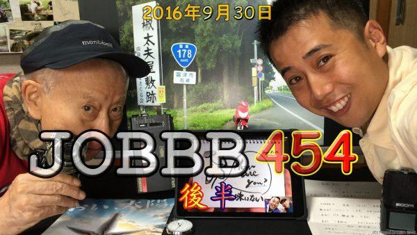 JOBBB453 後半