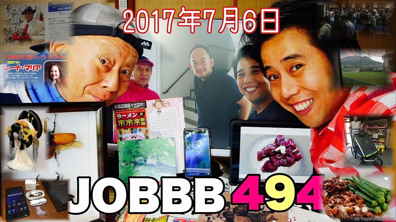 JOBBB494ワードプレス(縮小サイズ)