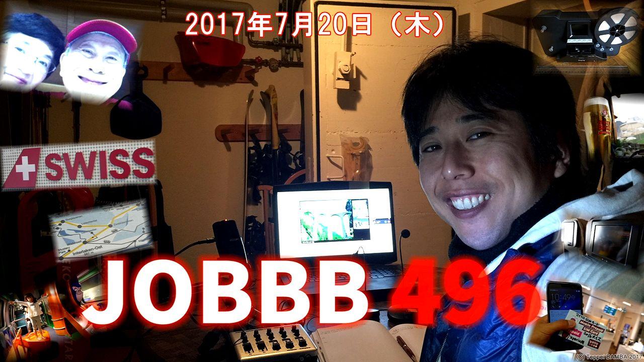 JOBBB496ワードプレス(縮小サイズ)