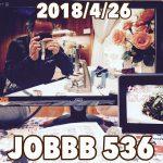 ラジオ536 YouTubeSpace東京行ってきた/天神橋筋商店街の面白人形/料理レシピ【なまぶしとひじきの煮しめ】/タブ鉄 大阪の秘境 南海汐見橋線を行く③/ウォッチドクター上島浄宏