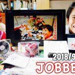 ラジオ556 京都の妙な空気に癒される/白人がマイノリティーになる時代/プラムまるごとジャム/YouTube高画質ライブの結果報告