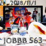 ラジオ563 千里中央の面白パン屋/スイスチャンネル開設/ラフテー沖縄風豚の角煮/死者の日 The Day of the Dead シャレコーベミュージアムのハロウィンフェスティバルに行ってきた