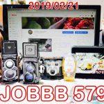 ラジオ579 ハンディーカムのワイプ機能って何だ?/料理レシピ【あまった白菜を長持ちさせる方法】/阪急豊中宝塚駅に市がつかない謎/やってみなはれユーチューバー