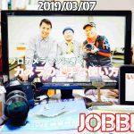 ラジオ581 テント購入アウトドアまっしぐら?!/料理レシピ【いわしの蒲焼き】/大阪と梅田どうして名前が違うのか/落第生からプロカメラマンになれた マツシマススムのボヘミアンラプソディ