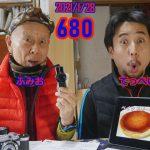 ラジオ680 子育て世代のカメラ選び 医者を選ぶ基準は大きな声とあとは…/哲平の健康レシピ 簡単ベイクドチーズケーキ
