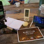 ラジオ703 標高1300m新潟支局開設 /ブルーベリーのレアチーズケーキ /超熟山陽道ボラボラ⑮ 山口県富海(とのみ)知られざる魅力にせまる